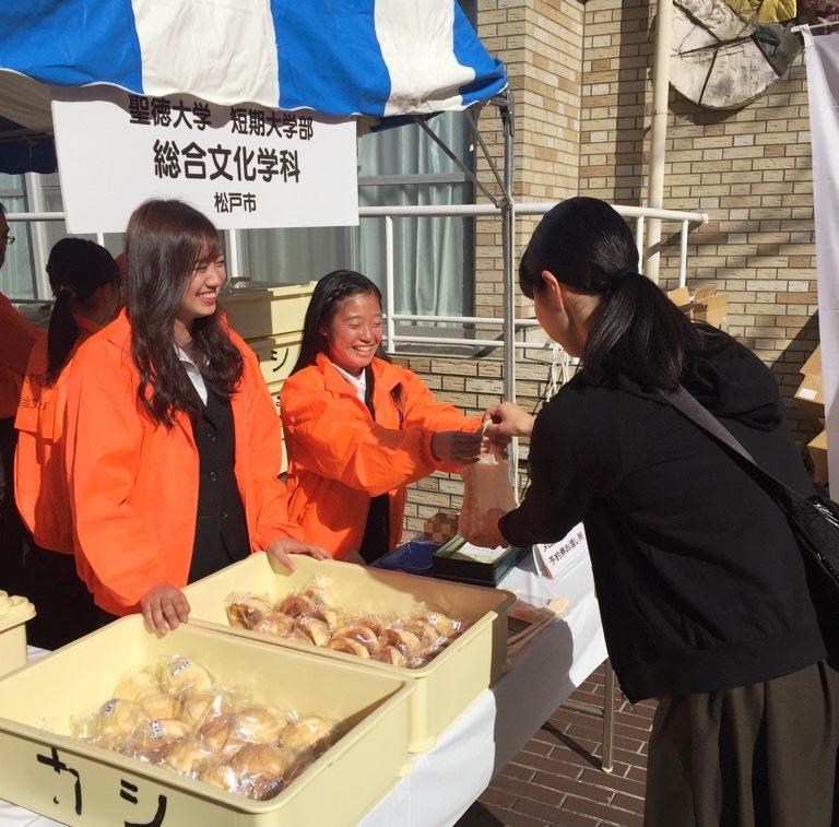 聖徳大学・聖徳大学短期大学部 学園祭『聖徳祭』(松戸市)